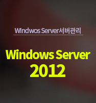 Windows Azure Cloud 과정